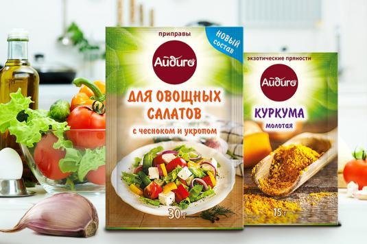 для овощных салатов, куркума.jpg