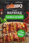 """Сухой маринад """"Кавказский"""" Great BBQ 35г"""