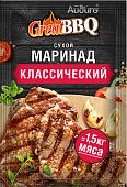 """Маринад сухой """"Классический"""" Great BBQ 35г"""
